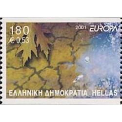 Grèce N° 2056 N**