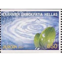 Grèce N° 2057 N**
