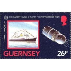 Ile de Guernesey N° 0522 N**