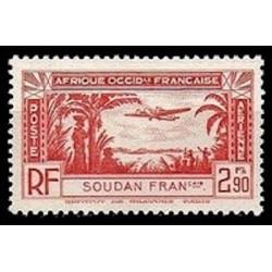 Soudan  N° PA002 N *