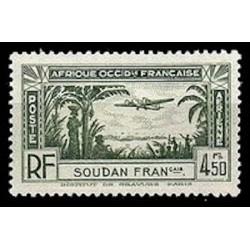 Soudan  N° PA003 N *