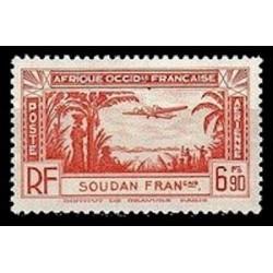 Soudan  N° PA005 N *