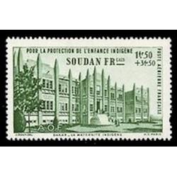 Soudan  N° PA006 N *