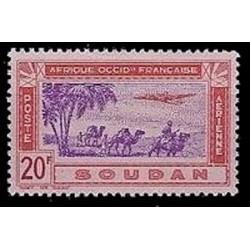 Soudan  N° PA016 N *