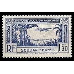 Soudan  N° PA001 N **