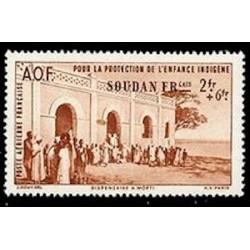 Soudan  N° PA007 N **