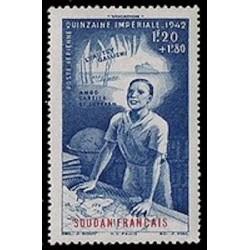 Soudan  N° PA009 N **