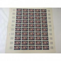 Feuille Complete du N° 1515 x50 Neuf  **