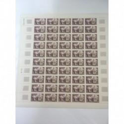 Feuille Complete du N° 1562 x50 Neuf  **