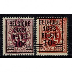 Belgique  N° 0333 / 334 Neuf **