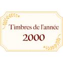 FR 2000 N **
