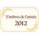 FR 2012 N **