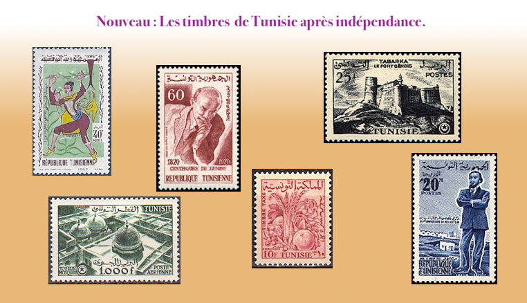 Les timbres de Tunisie